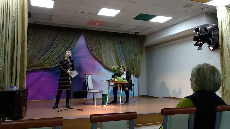 Инна Кабыш и Николай Сахаров в библиотеке 127 ЮВАО смотреть онлайн без регистрации