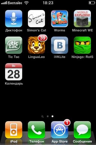 Приложения для iphone 3g