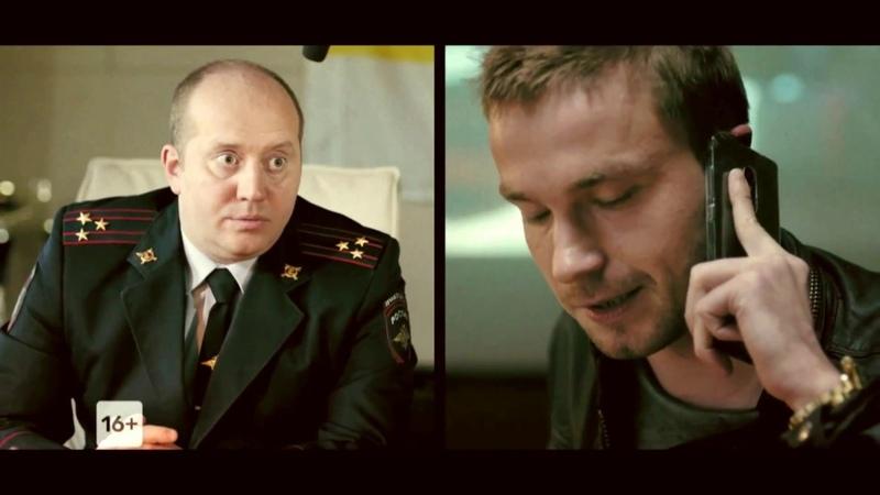 Полицейский с Рублевки 4 Лучшее Моменты Яковлев Пьяный Без цензуры С Матом 1 2 3 4 СЕЗОНЫ