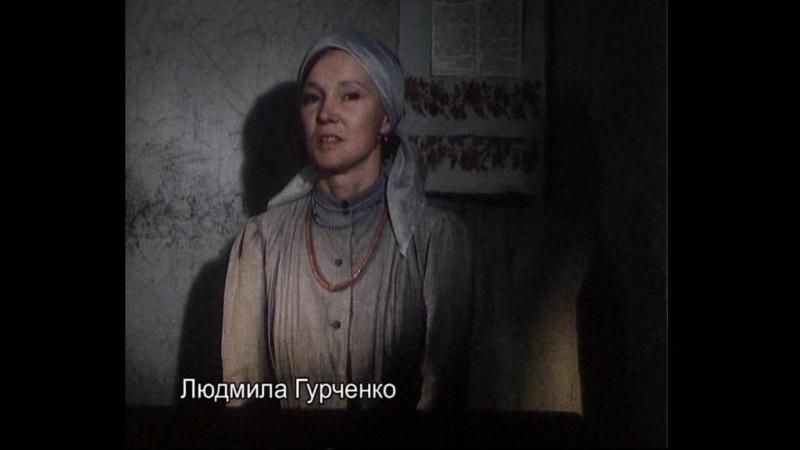 В.Ф. Панова о Маргаритовке (отрывок из видео-доклада о надгроибии М.М. Блазо)