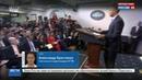 Новости на Россия 24 Последнее слово Обамы уходящий президент представил себя миротворцем