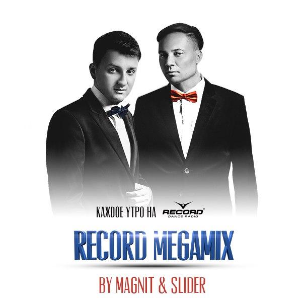 Record megamix Скачать и слушать музыку бесплатно на