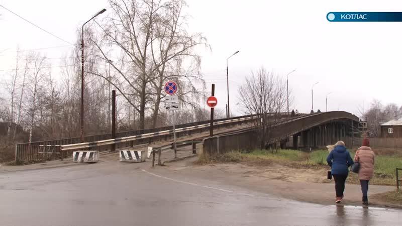 Горбатый мост опасен даже для пешеходов