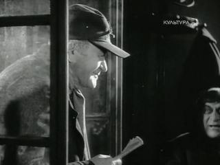 Ростовщик - добродетель и бездна для ее противоположности (Гобсек 1936)