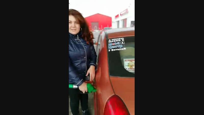 Розыгрыш топлива на Пост Кривец, 11, девятая победа от Центра У Виталия
