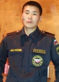 Сергей Голиков, 5 ноября 1992, Якутск, id99119069