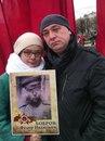 Александр Югов фото #45