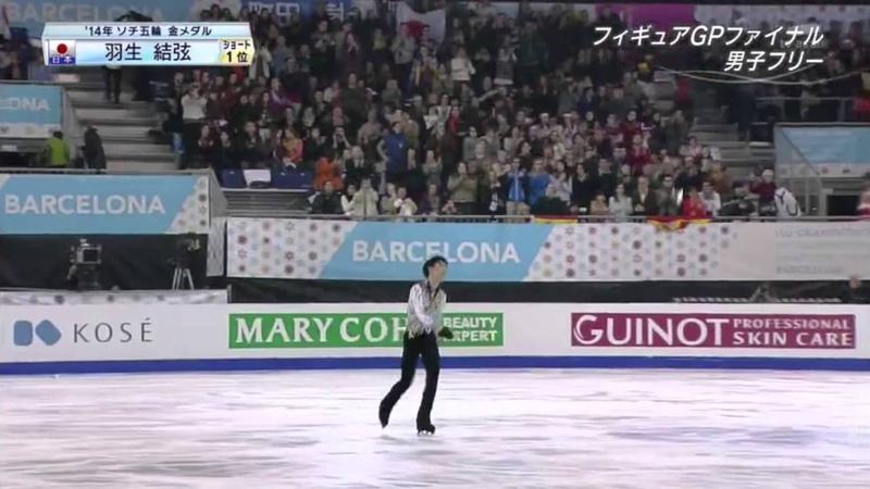 Yuzuru Hanyu 羽生結弦 GPF 2014 FS (JPN Commentary)
