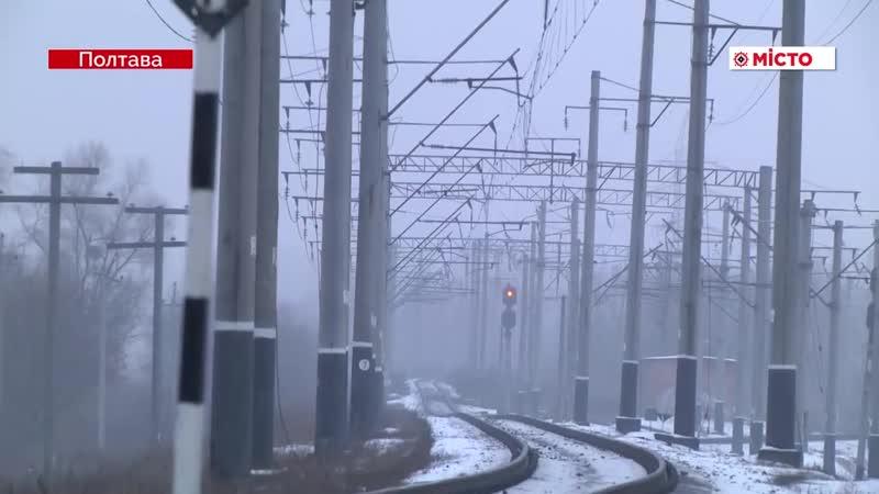 На Дублянщині 46-річному чоловіку відтяло голову потягом.