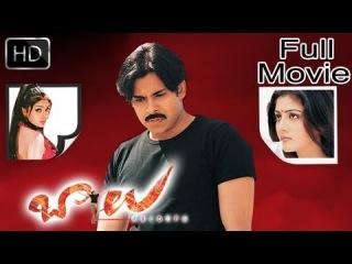 Balu ABCDEFG Telugu Full Length Movie || Pawan Kalyan,Shriya Saran