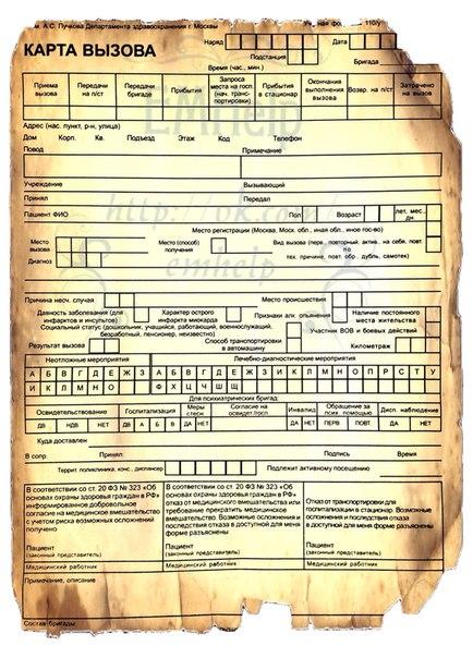 Инструкция По Заполнению Формы П 2