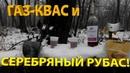 СЕРЕБРЯНЫЙ РУБЛЬ ИЗ ПОД СНЕГА ПЕРВОЕ ПОРТРЕТНОЕ СЕРЕБРО КОП В ДЕКАБРЕ 2018