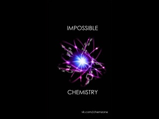 Качественная реакция на альдегиды  [Химия, наука, неорганика]