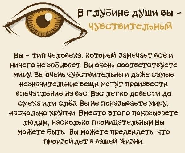 http://cs314629.vk.me/v314629883/aab/rIFYAdSor-I.jpg