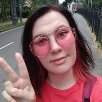 ВКонтакте Ксения Кизюкова фотографии
