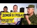 Срочное заявление Эдуарда Басурина