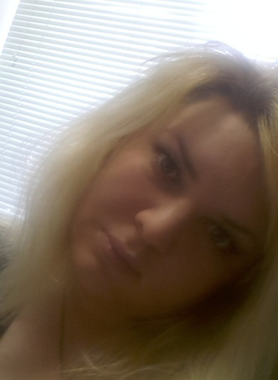 Ирина Андриенко, 21 октября 1986, Санкт-Петербург, id180876652