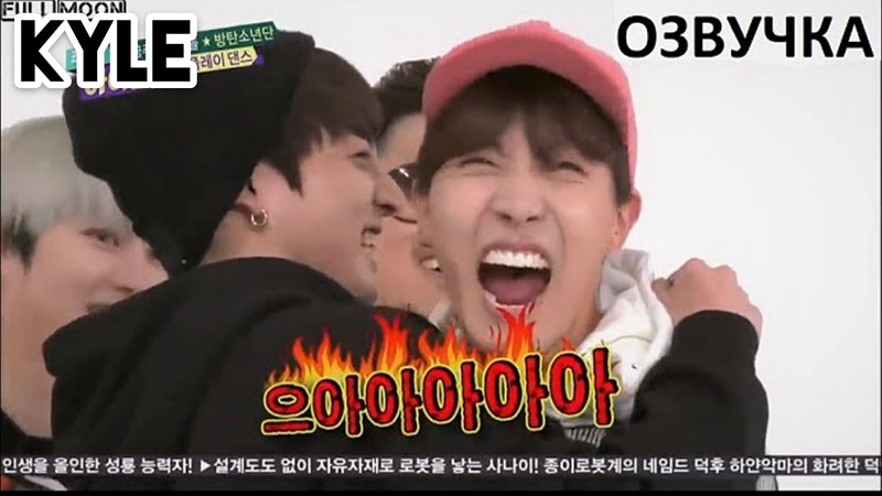 [Озвучка by Kyle] Weekly Idol Full Show BTS Шоу Еженедельный Айдол БТС