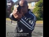 В Британии парень снял на видео, как ему выстрелили в глаз