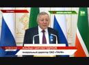 Признание всероссийского масштаба Альберту Шигабутдинову вручили Орден Почёта ТНВ