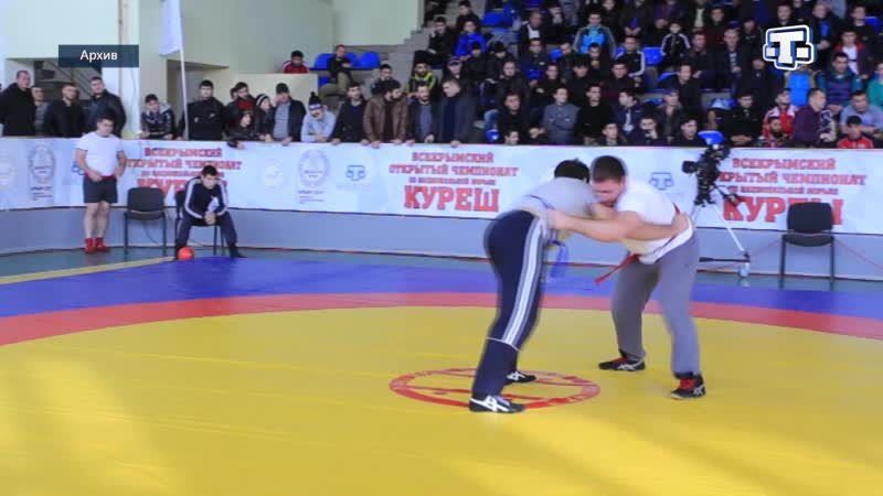 25 ноября в Крыму состоится Всекрымский ежегодный чемпионат по крымскотатарской борьбе куреш имени Рустема Казакова