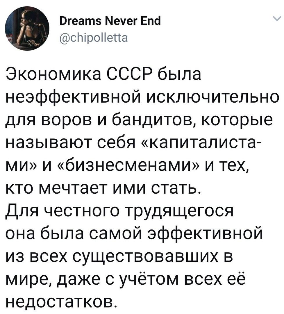 https://pp.userapi.com/c846221/v846221595/179723/wU2gOe6c12w.jpg