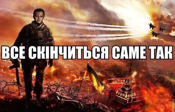 Польша поможет модернизировать украинскую армию, - Коморовский - Цензор.НЕТ 9628
