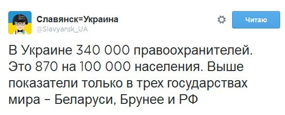 ГПУ готовит закон для осуждения Януковича и его подельников - Цензор.НЕТ 4999