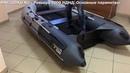 Моторная лодка Ривьера 3200 НДНД Основные параметры