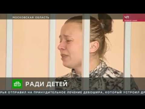Кенденкова Алла на скамье подсудимых женщине грозит до 5 лет за увоз собственных детей из приюта