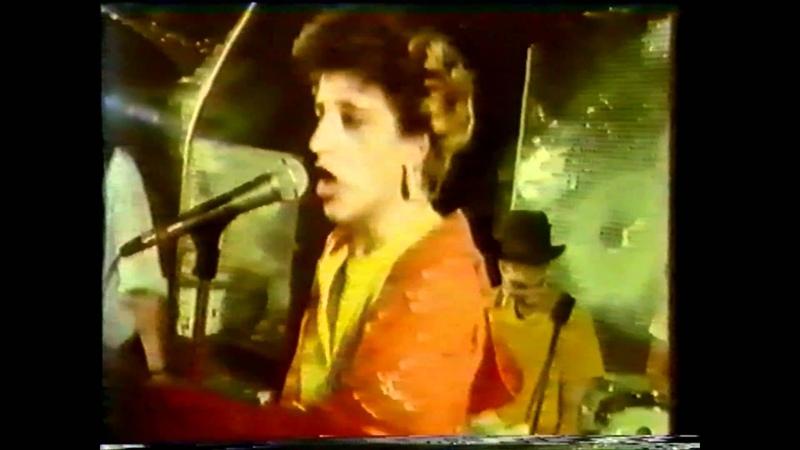 Edith Nylon - Edith Nylon - Le Brune et Moi 1979