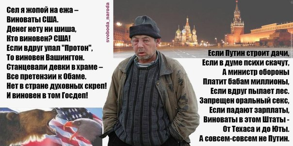 Путин - Обаме: Санкции США против России вредят международной стабильности - Цензор.НЕТ 205
