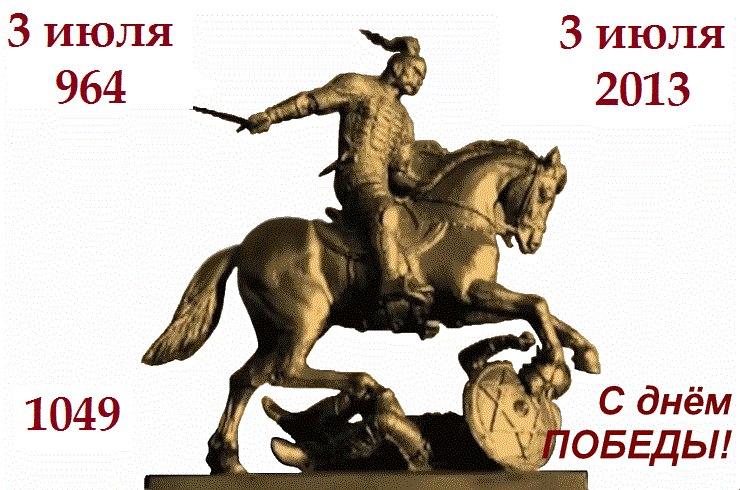 Русских с праздником! A9PKzNsGboc