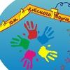 Дом Детского Творчества п.Ханымей