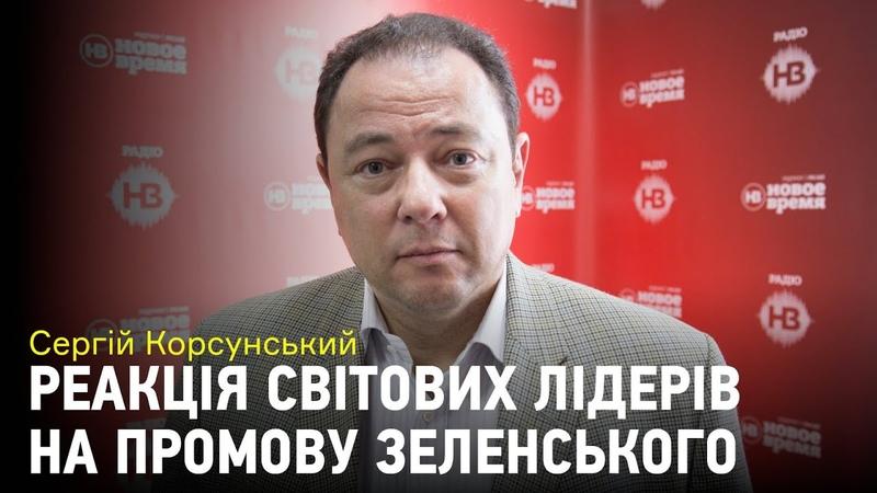Ідеї які має реалізувати уряд аби держава запрацювала з новою силою міркує Сергій Корсунський