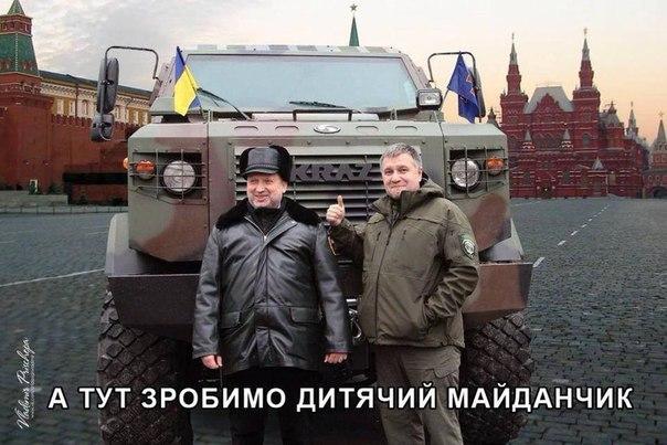 Украина подписала 100 договоров на приобретение военной техники, - Полторак - Цензор.НЕТ 6903