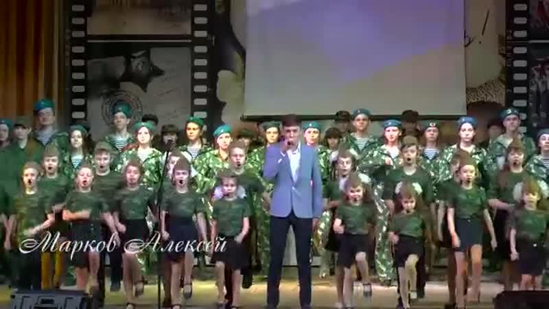 Финальная песня Максим Мольков и военно-патриотические клубы района