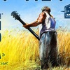 """Рок-акустический фестиваль """"ЦЕНТР ЛЕТА"""".14.07.19"""