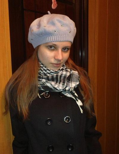 Наталья Краснощекова, 21 августа 1995, Бодайбо, id126668495