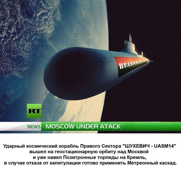 """ГПУ попросит Раду снять неприкосновенность еще с трех депутатов, - """"свободовец"""" - Цензор.НЕТ 2390"""