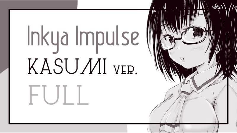 Asobi Asobase Ending 「Inkya Impulse」Kasumi Version