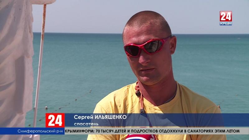 Опасные игрушки Есть ли у крымских продавцов сертификаты качества на надувные круги и матрасы