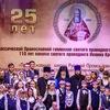 Православная гимназия Железнодорожный