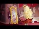 Эвер Афтер Хай (Ever After High) - 5 серия на русском  Истинные отражения