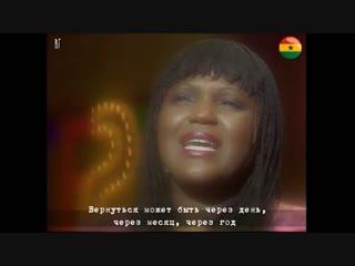 Биби - Медленно (Bibie - Tout doucement) русские субтитры