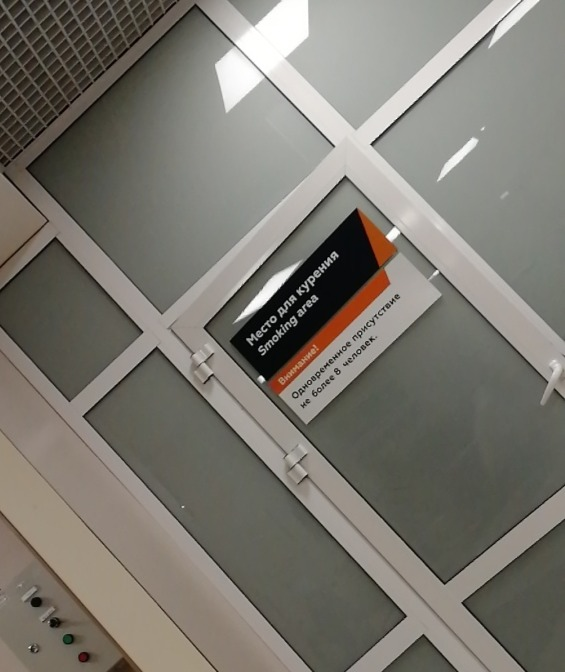 Курилки в аэропортах мира