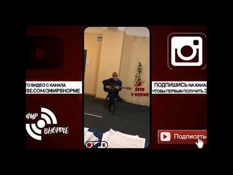 Песни ТНТ кастинг 2 сезон Екатеринбург Артём Неонов Тихая песня