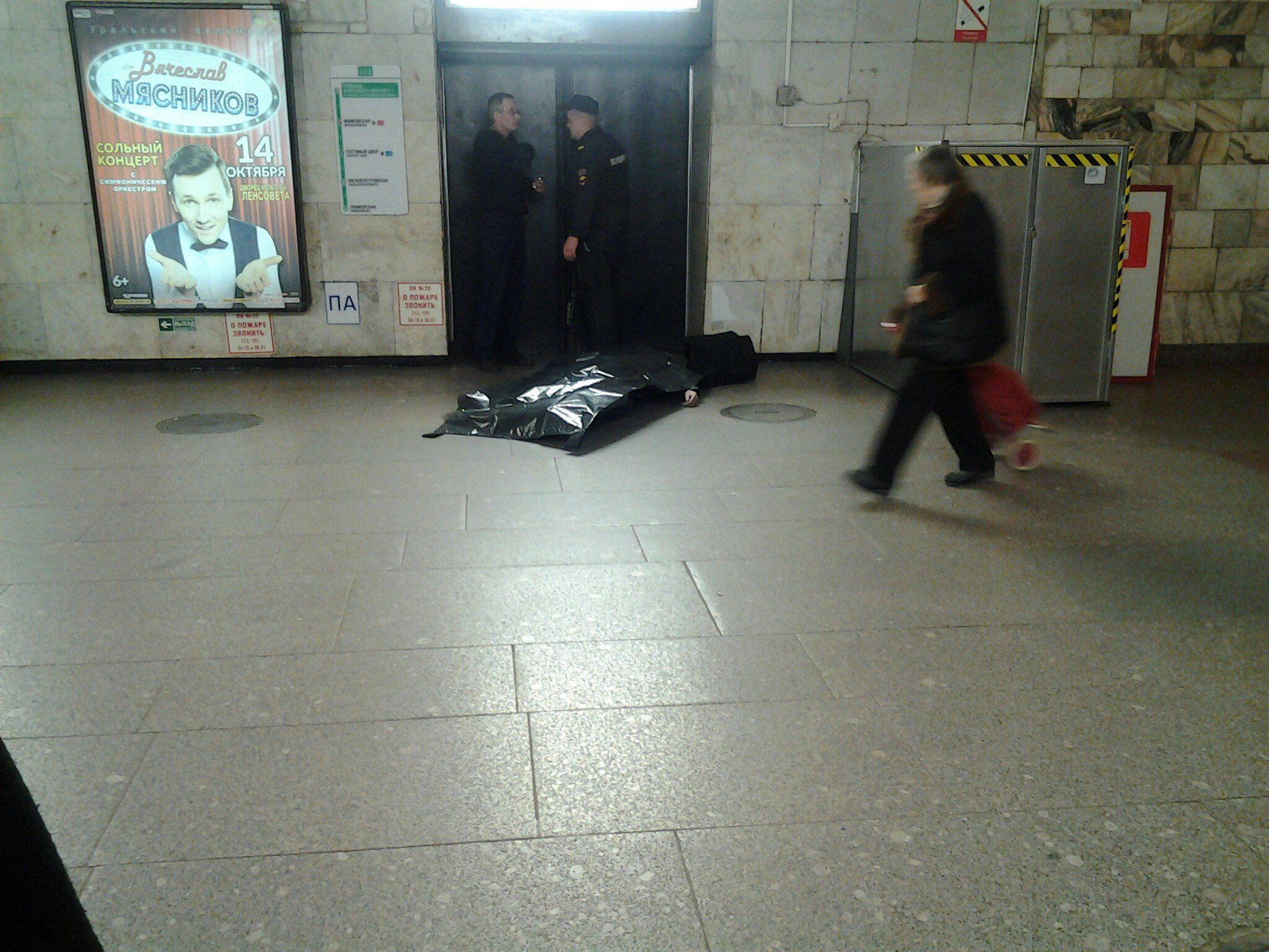 На «Площади Александра Невского» скончался старый пассажир