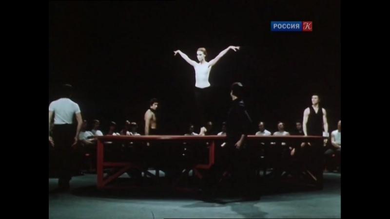 Морис Равель - Болеро (Майя Плисецкая, хореогр. Морис Бежар, Евгений Светланов, балет. 1977)