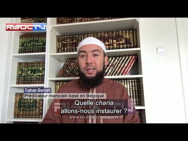 Belgique cet imam ne veut pas de la charia en Europe